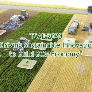 TSAE 2020 Conference