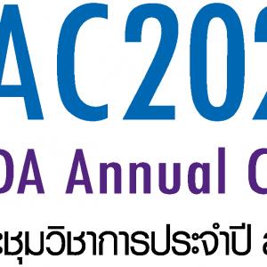 NSTDA Annual Conference: NAC2021